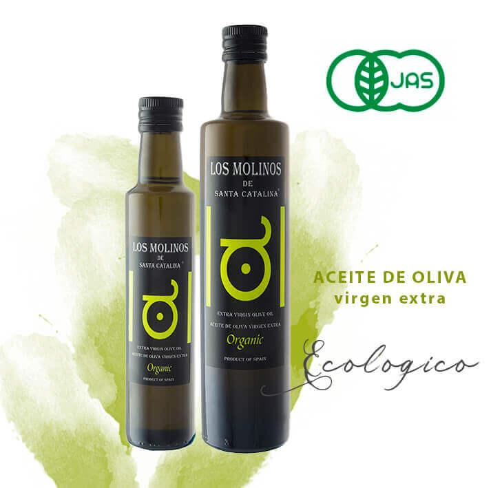 La certificación JAS para productos ecológicos presente en nuestro aceite de oliva virgen extra: Los Molinos de Santa Catalina